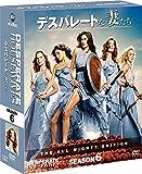 デスパレートな妻たち シーズン6 コンパクト BOX[DVD]