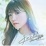 三森すずこ 9thシングル「チャンス! / ゆうがた」[初回限定盤](CD+DVD)