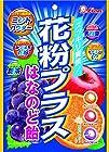 【大幅値下がり!】ライオン菓子 花粉プラスはなのど飴 70g×6袋が激安特価!