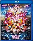 未来世紀ブラジル [AmazonDVDコレクション] [Blu-ray]