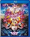 未来世紀ブラジル AmazonDVDコレクション Blu-ray