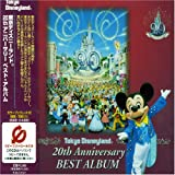 東京ディズニーランド20thアニバーサリーベスト・アルバム(CCCD)