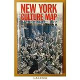 ニューヨーク・カルチャー・マップ