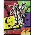 機動戦士ガンダムZZ メモリアルボックス Part.I[Blu-ray]