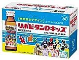 リポビタンDキッズ ルパパトボトル 50ml×10本【指定医薬部外品】