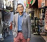 SMD itaku (music) その他 男の子守唄の画像