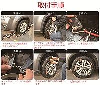 高品質タイヤチェーン L-2簡単取付 ジャッキアップ不要 汎用215/65R16 225/55R17 235/50R17 タイヤ 2本用 スノーチェーン 冬 雪道 大きいサイズタイヤ対応 [並行輸入品]
