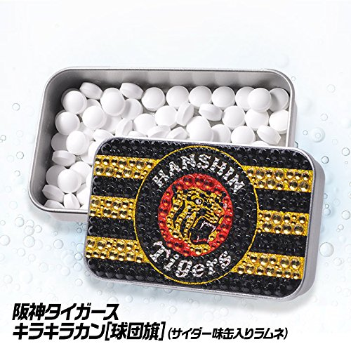 阪神タイガース キラキラカン(球団籏) ラムネ入りのキラキラ缶[おもしろ 菓子 阪神ファン グッズ 応援 キャラクター プレゼント参加賞 記念品 粗品]