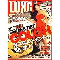 LUXG (ラグジュアリー エクストリーム グランド) 2008年 02月号 [雑誌]
