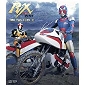 仮面ライダーBLACK RX Blu‐ray BOX 2 [Blu-ray]
