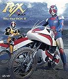 仮面ライダーBLACK RX Blu-ray BOX 2[Blu-ray/ブルーレイ]