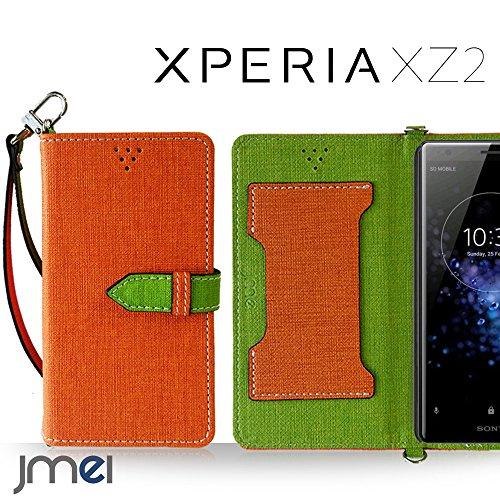 Xperia XZ2 ケース SO-03K SOV37 手帳型 エクスペリア xz2 カバー ブランド 閉じたまま通話ケース VESTA オレンジ sony ソニー simフリー スマホ カバー 携帯ケース 手帳 スマホケース 全機種対応 ショルダー スマートフォン