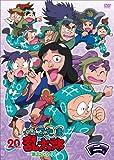 TVアニメ「忍たま乱太郎」DVD 第20シリーズ 二の段[DVD]