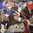 うたの☆プリンスさまっ♪Shining Masterpiece Show「トロワ-剣と絆の物語-」(通常盤)