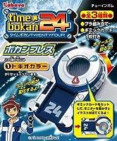 (カバヤ) Kabaya Time Bokan 24bokanburesu 8Pieces Candyおもちゃ& Gum ( Time Bokan )