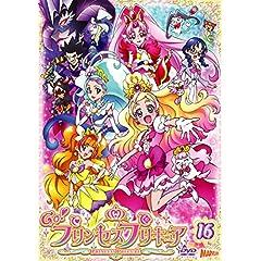Go!プリンセスプリキュア vol.16 [DVD]