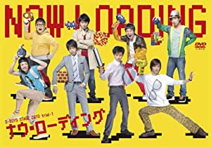 D-BOYS STAGE 2010 trial-1 NOW LOADING [DVD]