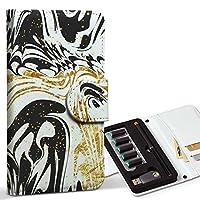 スマコレ ploom TECH プルームテック 専用 レザーケース 手帳型 タバコ ケース カバー 合皮 ケース カバー 収納 プルームケース デザイン 革 マーブル モノトーン 白黒 012556