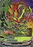 神バディファイト S-BT02 雷鳴と雷光 アギト(超ガチレア) 異次元の侵略者(ディメンジョン・デストロイヤー) | エンシェントW 絆竜団 ..