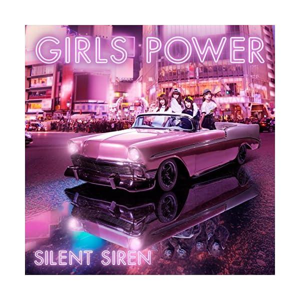 GIRLS POWER(初回限定盤)(DVD付)の商品画像