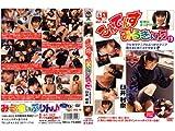 こんでんすみるきぃ 13 臼井利奈 [DVD]