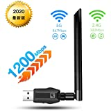 【令和2020最新版】 WiFi 無線LAN子機 1200Mbps USB3.0 5dBi用 2.4G/5G 802.11ac技術 Windows10/8/7/XP/Vista/Mac対応