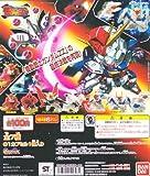 SDガンダムインパクト03 IMPACT 最終決戦を再現 フィギュア ガチャガチャ バンダイ 全7種セット