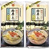 東亜食品 播磨の糸そうめん 450g×2袋
