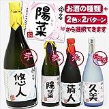 出産内祝 名入れ酒 【ドリーム 720ml】焼酎・日本酒選択 (日本酒, デザインB(雲)・ピンク)