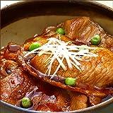 北海道産 豚ロース使用 豚丼 8食セット