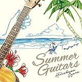 Summer Guitars