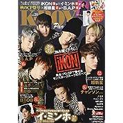 K-BOY Paradise vol.20 (扶桑社ムック)