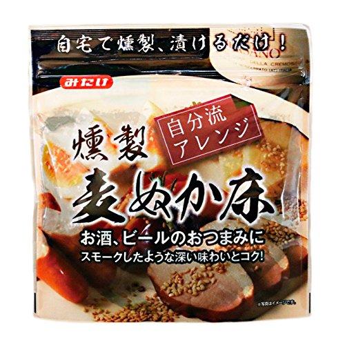 みたけ 燻製麦ぬか床500g×3個(無添加 燻製の素 スモーク ぬかづけ)