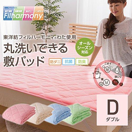 mofua natural ( モフア ナチュラル ) 敷きパッド  丸洗いできる 綿100% ( 防ダニ 抗菌防臭 ) ダブル アイボリー 51290308