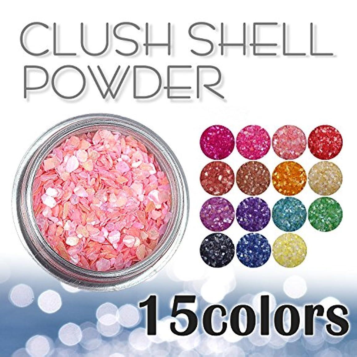 大声で手のひらラフト天然クラッシュシェルパウダー 約3g入り選べる15色 (03.ライトピンク)