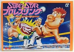 スーパースタープロレスリング