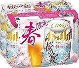 クリアアサヒ桜の宴 [ 350ml×6本 ]