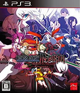 UNDER NIGHT IN-BIRTH Exe:Late 初回特典「ICカードステッカー」付 - PS3