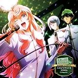 美男高校地球防衛部LOVE!キャラクターソングCD�A カエルラ・アダマス SONGS 〜Conquest!〜