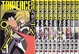 トライピース コミック 1-11巻セット (ガンガンコミックス)
