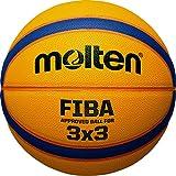 molten(モルテン) スリーバイスリーバスケットボール リベルトリア5000 3x3 B33T5000