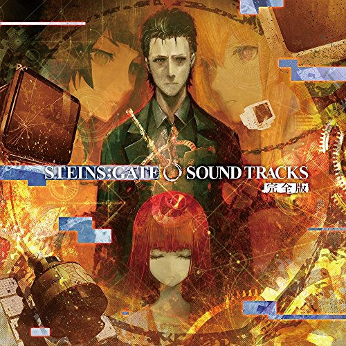 「 STEINS;GATE 0 SOUND TRACKS 」-完全版-