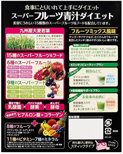『日本薬健 スーパーフルーツ青汁ダイエット 30包』の2枚目の画像