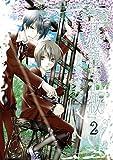 鳥籠学級 2巻 (デジタル版Gファンタジーコミックス)