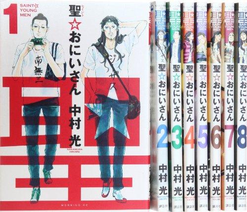 聖☆おにいさん コミック 1-8巻 セット (モーニング KC)の詳細を見る
