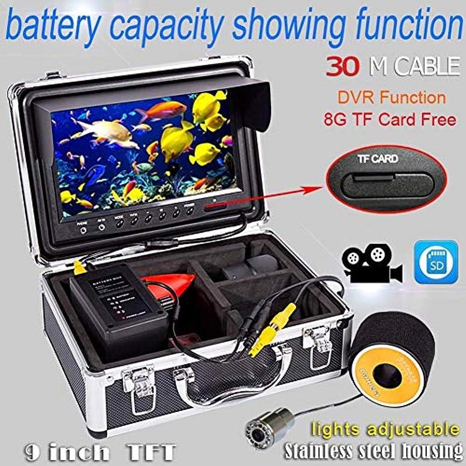 お手伝いさん気取らないジャベスウィルソン9インチ水中魚群探知機360度HD水中カメラTFTカラーディスプレイCCDとHD DVR記録機能(30M)