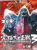 究極大怪獣3 アルティメットモンスターズ ゴジラ3 全5種コンプリート