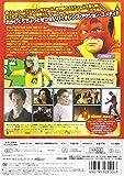 スーパー! スペシャル・エディション [DVD] 画像