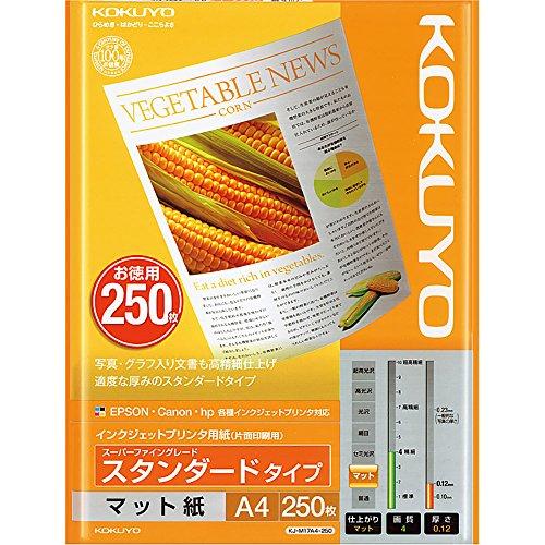 コクヨ インクジェットプリンタ用紙 スタンダード A4 25...