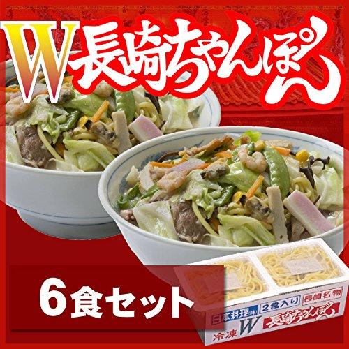冷凍 ダブル 長崎 ちゃんぽん 3パック (6個入)